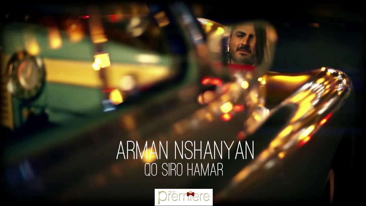 Arman Nshanyan – Qo siro hamar