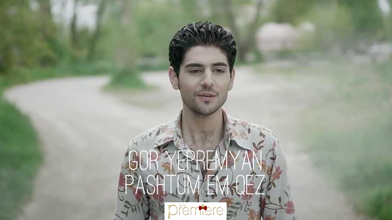 Gor Yepremyan – Pashtum em Qez