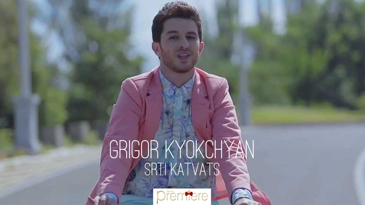 Grigor Kyokchyan – Srti katvats premiere
