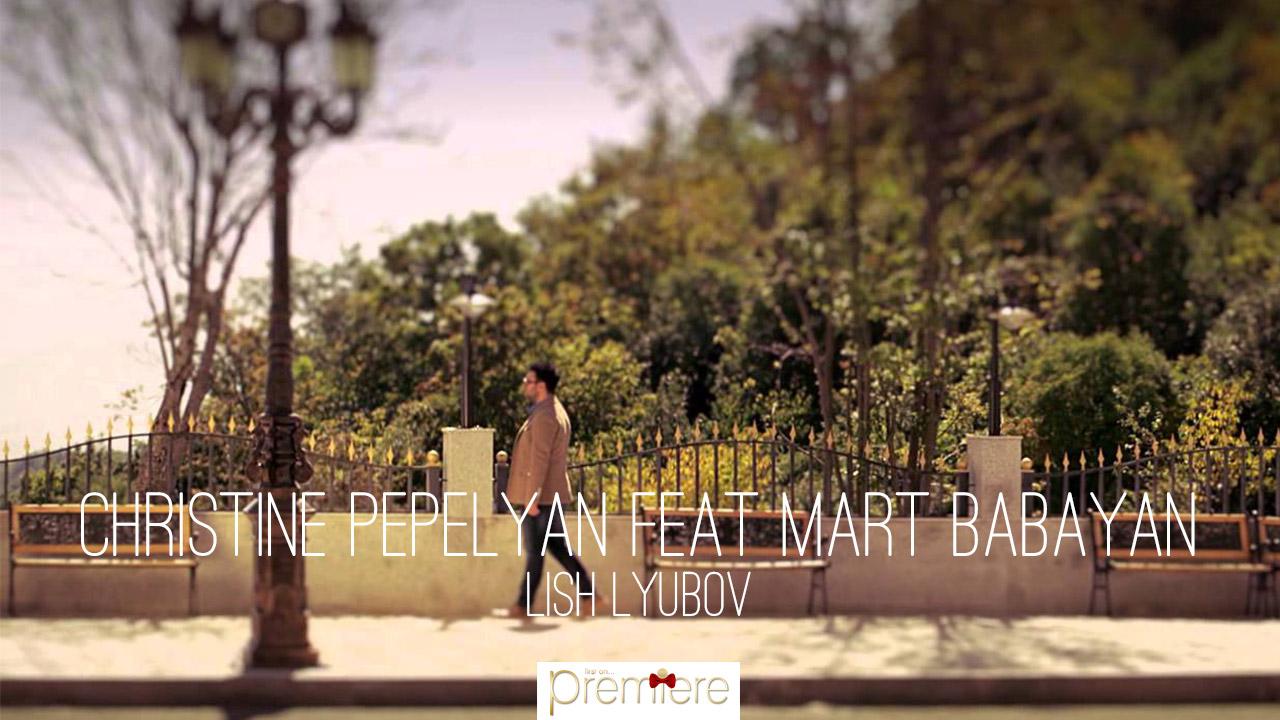 Christine Pepelyan feat Mart Babayan – Лишь любовь
