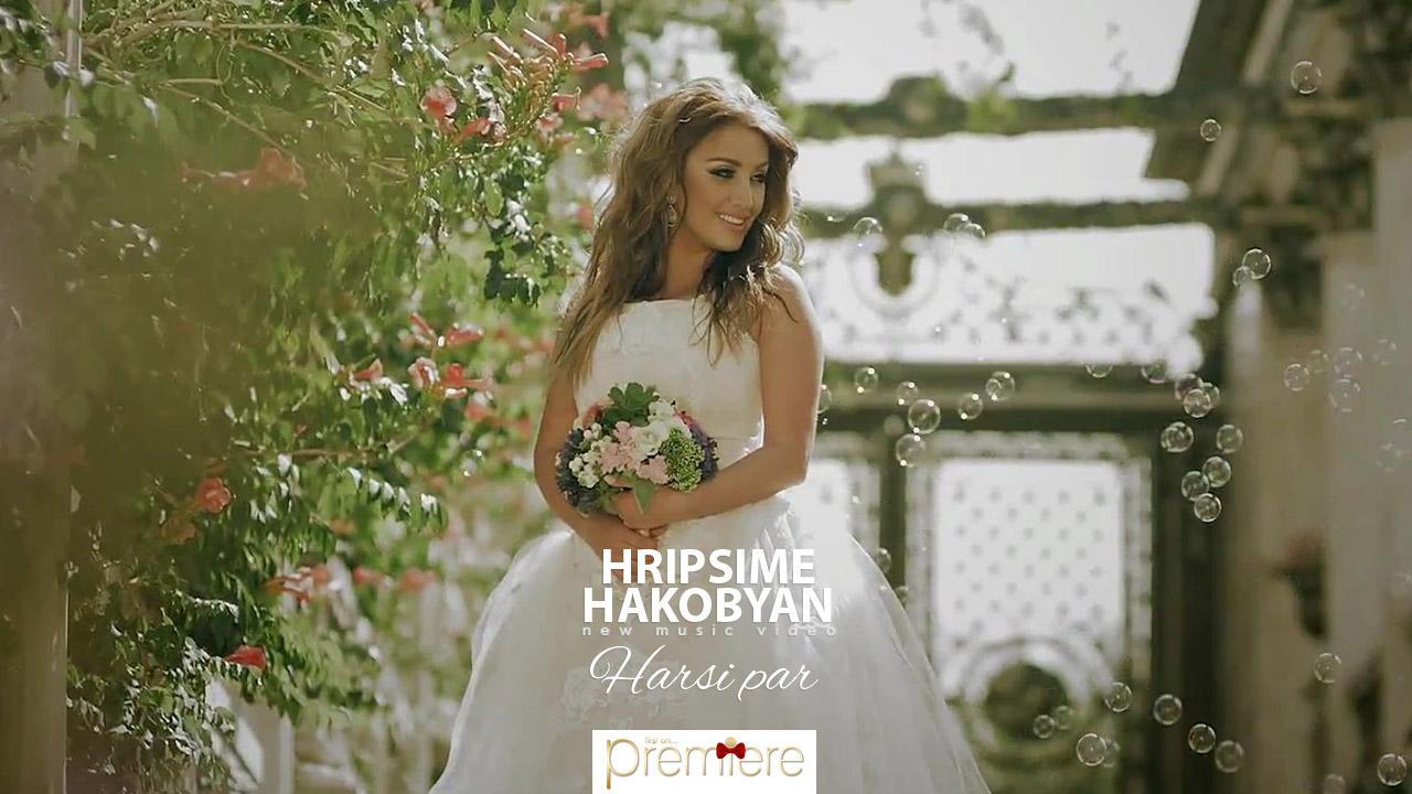 Hripsime Hakobyan – Harsi pare
