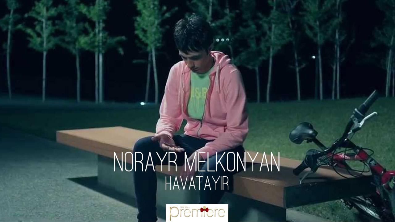 Norayr Melkonyan – Havatayir