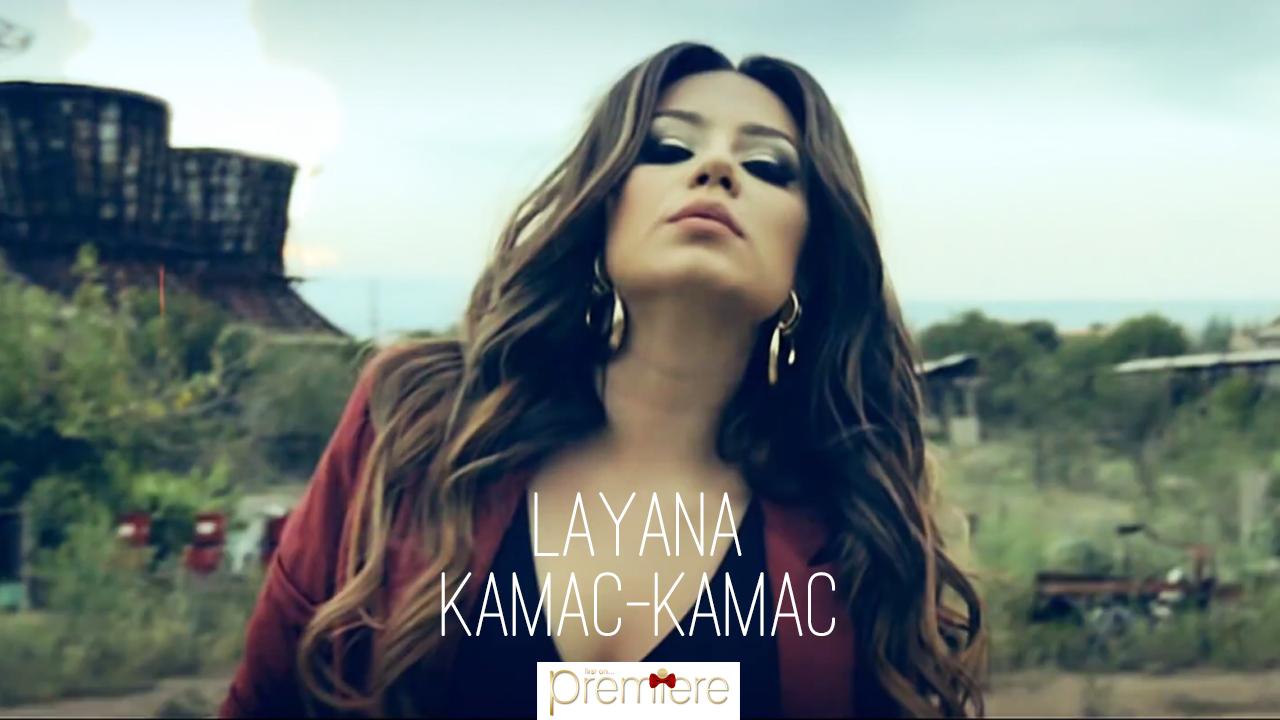 Layana – kamac-kamacl