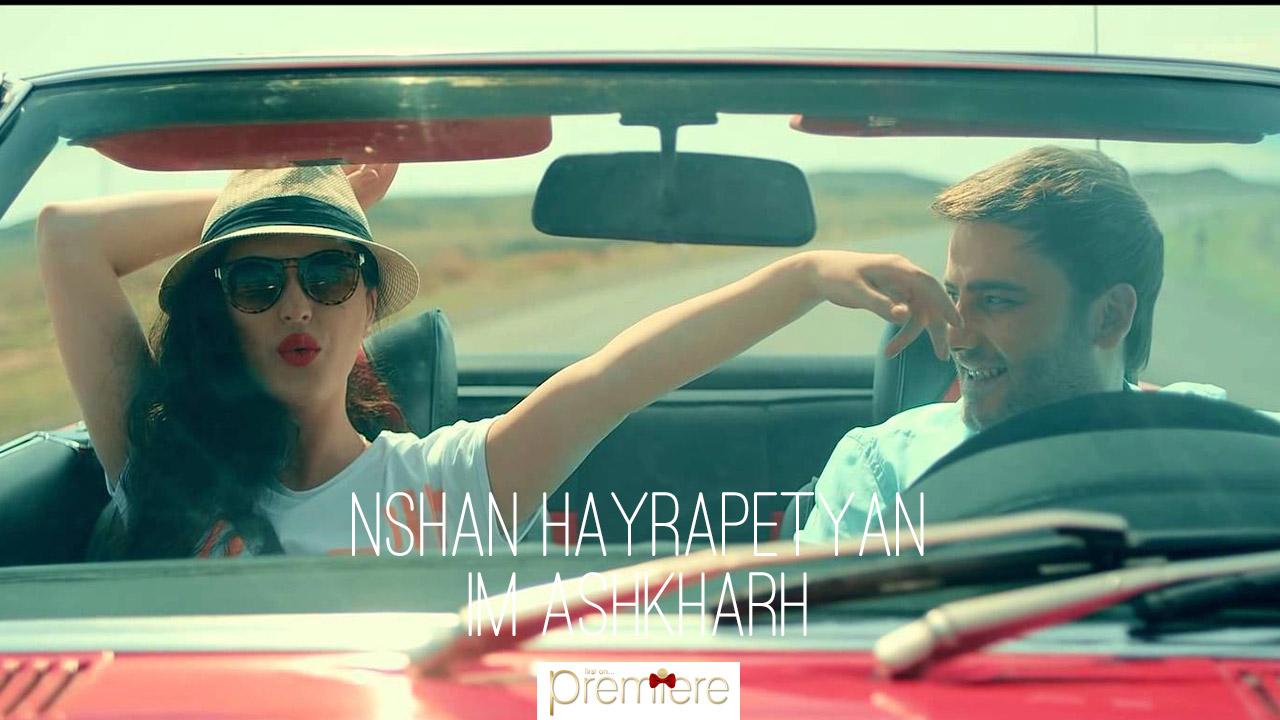 Nshan Hayrapetyan Im Ashkhar