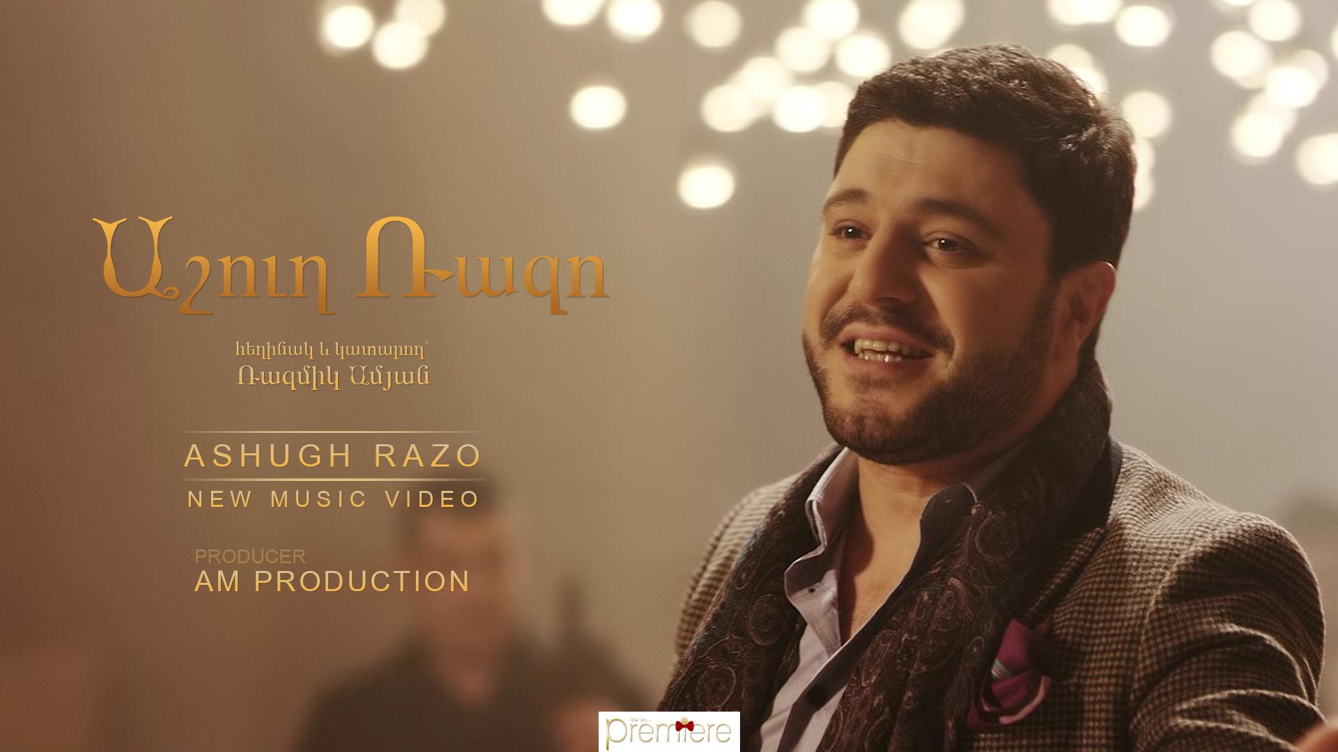 Razmik Amyan – Ashugh Razo