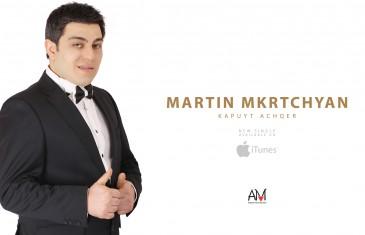 Martin MKrtchyan Kapuyt achqer