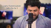 Saro Tovmasyan – Srtis № № 1