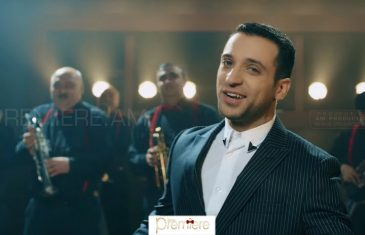 Narek Baveyan - Hasel em