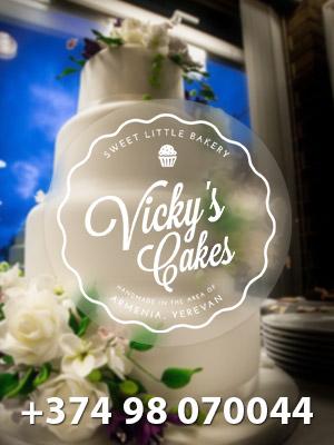 Vicky's Cakes