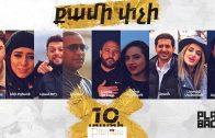 Narek Mets Hayq & all Stars – Qami Pchi 2