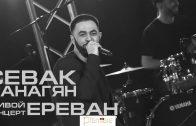 Sevak Khanaghyan Live in Concert
