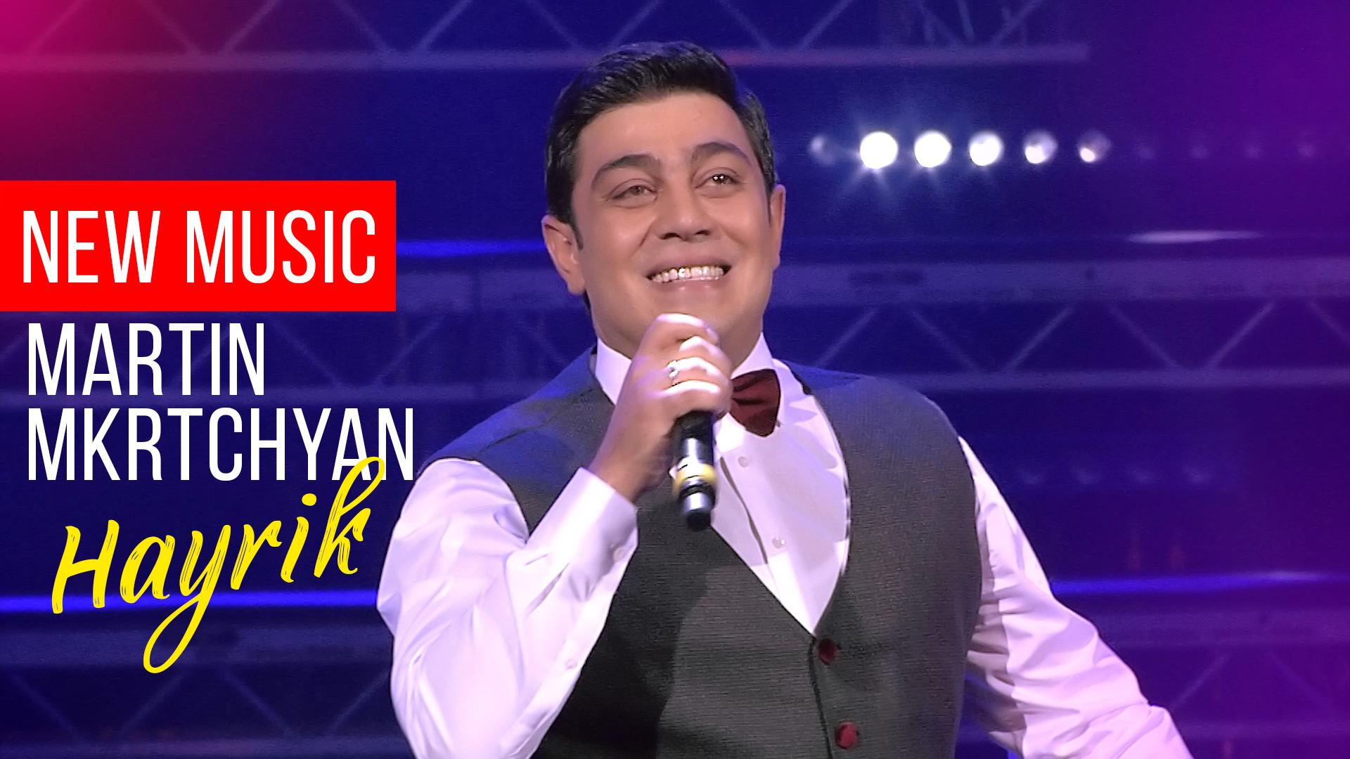 Martin Mkrtchyan – Hayrik